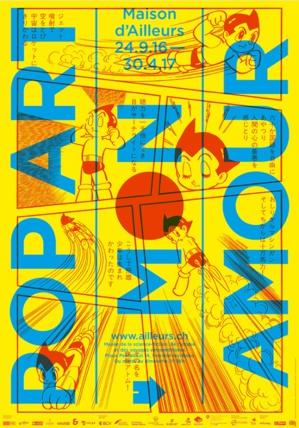 Maison d'Ailleurs - Pop Art, mon Amour