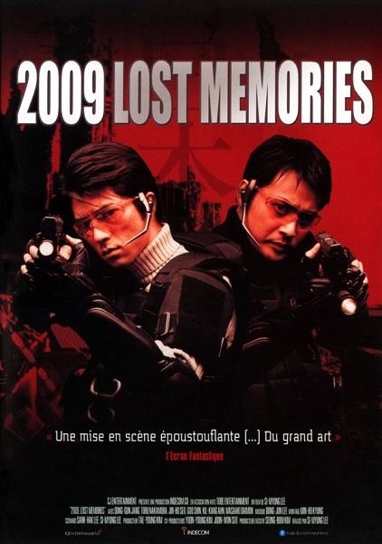 2009 : Lost Memories (2002)