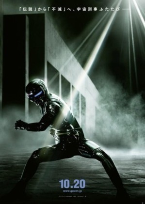 X-Or - Le Film