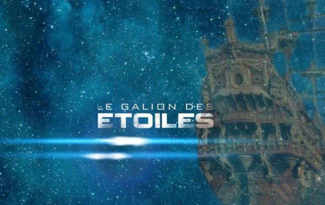 Logo sur fond étoilé @ Le Galion des Etoiles | Montage @ Christophe Moreau | Tous droits réservés