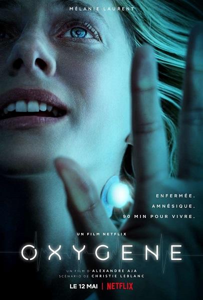 Oxygène (Oxygen, 2021)
