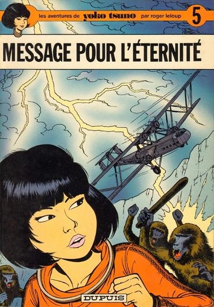 Yoko Tsuno - (05) Message pour l'Eternité