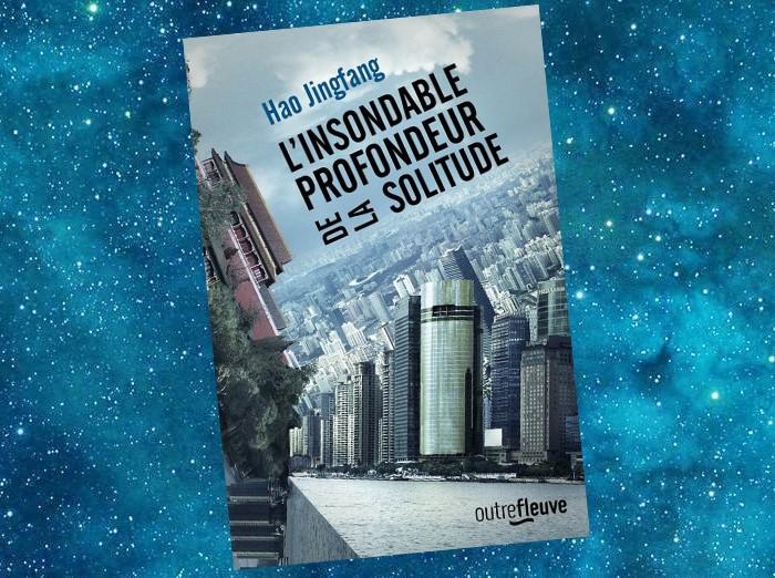 L'insondable Profondeur de la Solitude | Gudu Shenchu | Hao Jingfand | 2016