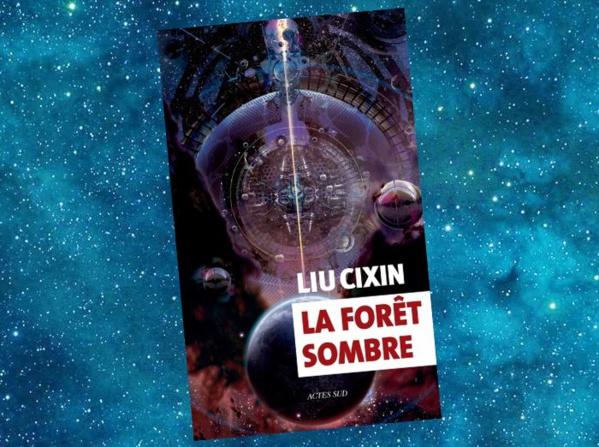 Le Problème à trois Corps | The Three-Body Problem | Liu Cixin | 2006-2010