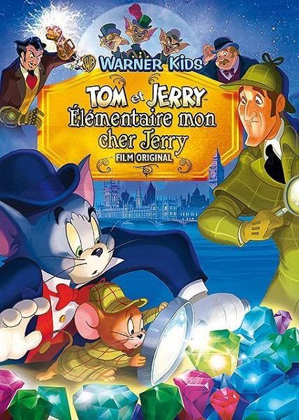Tom et Jerry : Elémentaire, mon cher Jerry
