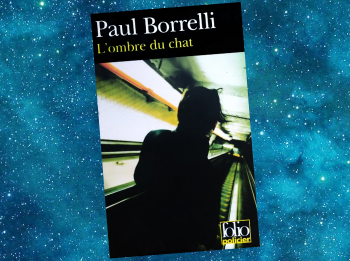 Le Cycle de Serge Lançon | Paul Borrelli | 1994-1999