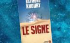 Le Signe (The Sign, Raymond Khoury, 2009)