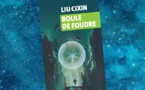 Boule de Foudre | Ball Lightning | Liu Cixin | 2004