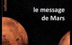 Le Message de Mars (Dominique Guégan, 2020)