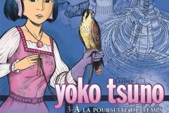 Yoko 003