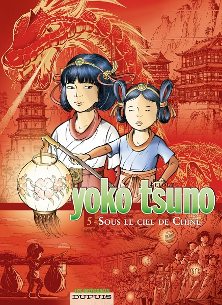 Yoko 005